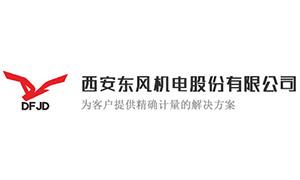 西安东风机电股份有限公司