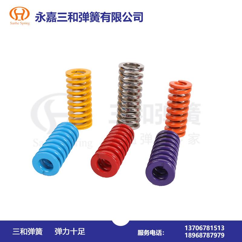 喷塑弹簧--弹簧制造厂