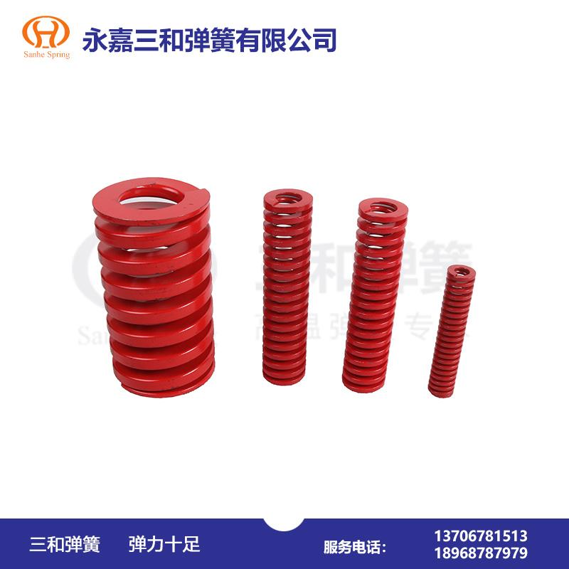 模具弹簧--中负荷(红色)TM